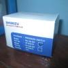 Shimizu Box