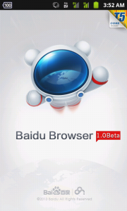 Baidu Browser Android