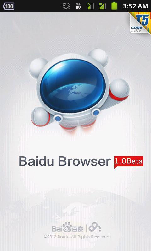 Mobile Browser Baidu